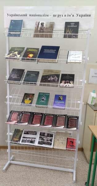 Україна – понад усе Бібліотека Університет Україна