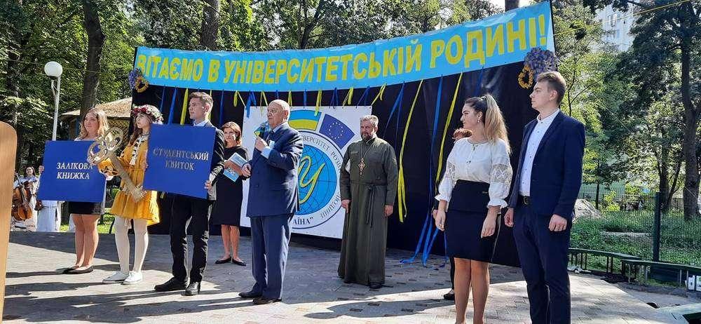 Посвята в студенти Університет УКРАЇНА