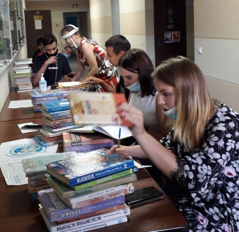 Бібліотека Університету УКРАЇНА